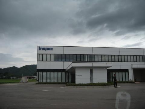 2009072401.JPG