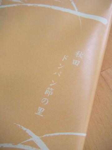 2009072405.JPG