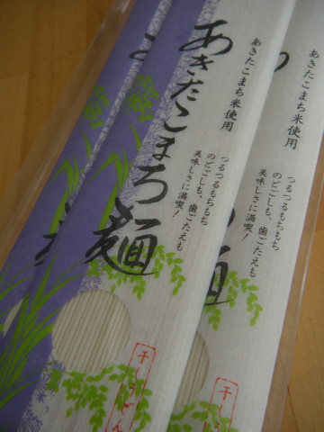 2009072406.JPG